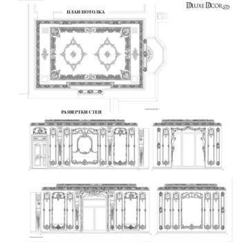 дизайн проект лепнина